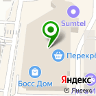Местоположение компании КУБСТРОЙИНЖИНИРИНГ