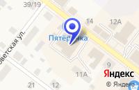 Схема проезда до компании КАРГОПОЛЬСКОЕ РАЙПО в Каргополе