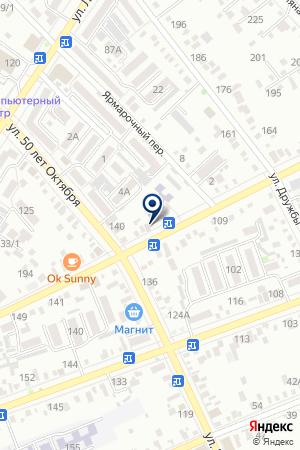 КУБАНСКИЙ ФИЛИАЛ СТРАХОВАЯ КОМПАНИЯ СОГЛАСИЕ на карте Тимашевска