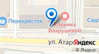 Компания ЮгСпецМонтаж на карте