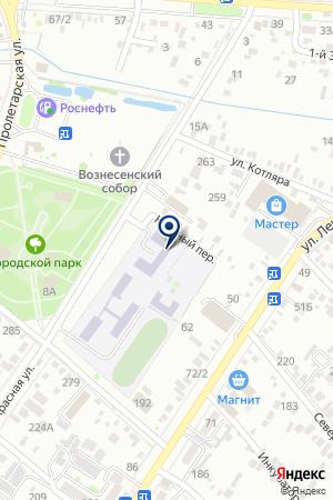 ИНТЕРНАТ на карте Тимашевска