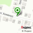 Местоположение компании Компромисс