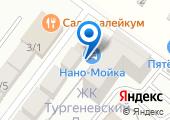 ВКБлок на карте