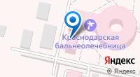 Компания Краснодарская бальнеолечебница на карте