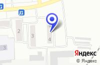 Схема проезда до компании ОПЕРАЦИОННАЯ КАССА № 1576/015 СЕВЕРНЫЙ БАНК АКСБ РФ в Рыбинске