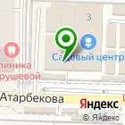Местоположение компании Артишок