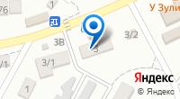Компания Сплит Энем на карте