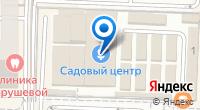Компания Артишок на карте