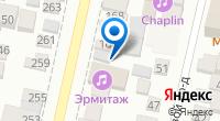Компания Эрмитаж на карте