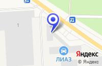 Схема проезда до компании ПРОИЗВОДСТВЕННОЕ ПРЕДПРИЯТИЕ ЗАВОД АВТОПОЛИМЕР в Ликино-Дулево