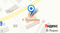Компания У Зулиммы на карте