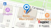 Компания Relax на карте