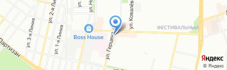 Твой ОБУВНОЙ на карте Краснодара