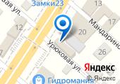 ИП Горлова Д.А. на карте