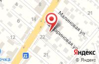 Схема проезда до компании Azaru.ru в Перекатном