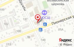 РДЮСШ Тимашевска в Тимашевске по адресу ул. Пионерская, д.92: цены, отзывы, услуги, расписание работы