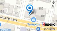 Компания Роял раки на карте