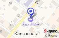 Схема проезда до компании ГОСТИНИЦА КАРГОПОЛЬ в Каргополе