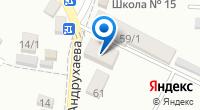 Компания Страховая компания на карте