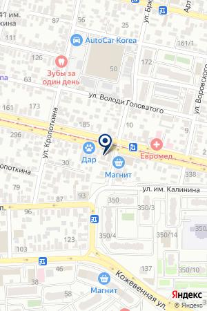 Ego Estetic на карте Краснодара
