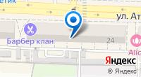 Компания Офис-Класс! на карте