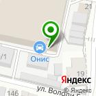 Местоположение компании НОВЫЙ ЦВЕТ