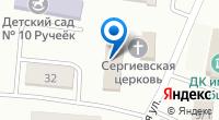 Компания Храм Преподобного Сергия Радонежского на карте