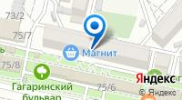 Компания ХозТоварищ на карте