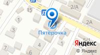 Компания Майра на карте