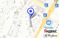 Схема проезда до компании ТАТАГРОПРОМСТРОЙ СМУ в Тахтамукае