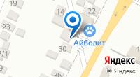 Компания Айболит на карте
