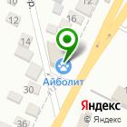 Местоположение компании ДОСААФ России Тахтамукайского района