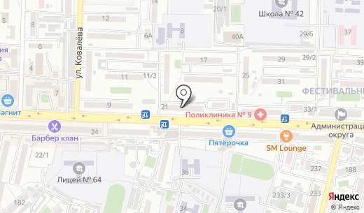 Магазин игрушек. Схема проезда в Краснодаре