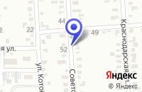 Схема проезда до компании КОЛХОЗ 40 ЛЕТ ОКТЯБРЯ в Тимашевске