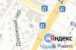 Схема проезда до компании Аптека в Яблоновском