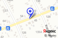 Схема проезда до компании ДЕТСКИЙ САД № 7 в Тимашевске