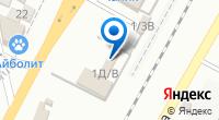Компания Автолайт на карте