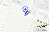 Схема проезда до компании АССОЦИАЦИЯ ПРОИЗВОДСТВЕННЫХ КООПЕРАТИВОВ ЮГСТРОЙИЗОЛЯЦИЯ в Тахтамукае