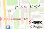 Схема проезда до компании Сбербанк, ПАО в Ликино-Дулёво