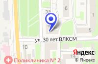 Схема проезда до компании РЕДАКЦИЯ СВОЯ ГАЗЕТА в Ликино-Дулево