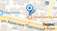 Компания Bogard на карте