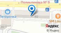 Компания Экспресс Деньги на карте