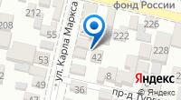 Компания АвтоСТОП на карте