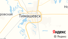 Отели города Тимашевск на карте