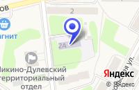 Схема проезда до компании ДЕТСКИЙ САД РЯБИНКА в Ликино-Дулево