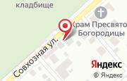 Автосервис Пирамида в Орехово-Зуево - Совхозная улица, 21а: услуги, отзывы, официальный сайт, карта проезда