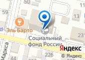 Управление пенсионного фонда РФ в Прикубанском внутригородском округе г. Краснодара на карте