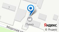 Компания Пино на карте