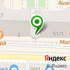 Местоположение компании KuMaR