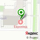Местоположение компании Евромед